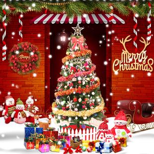 圣诞树套餐1.8米豪华加密家用1.5套装diy大型发光神圣诞节装饰品