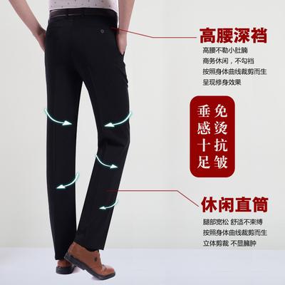 Chuyên nghiệp mặc phù hợp với quần nam mùa hè phần mỏng kinh doanh bình thường quần eo cao thẳng quần nam quần làm việc quần