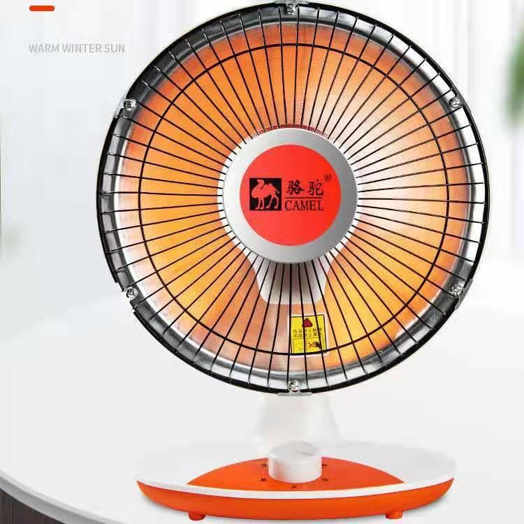 家用小太阳取暖器家用节能摇头升降电暖气电热扇办公室落地烤火炉