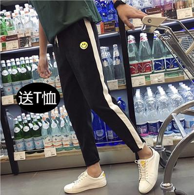 Quần nam Hàn Quốc phiên bản của xu hướng chín quần mỏng thường quần harem lỏng chân sinh viên mùa thu hoang dã bó sát