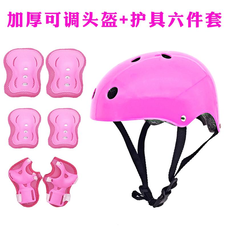 Con lăn trượt băng mũ bảo hiểm xe đạp trẻ em skateboard cân bằng xe thể thao mũ bảo hiểm đường phố nhảy rotor head giới hạn mũ bảo hiểm dành cho người lớn