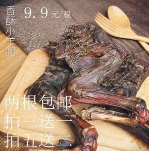 Đồ ăn nhẹ vật nuôi mol thanh nhai mutton con chó bông bomeijinmaosamo con chó canxi khử mùi đào tạo con chó