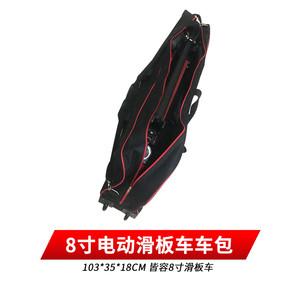 Gấp xe điện xe đặc biệt túi Tải túi toàn bộ xe túi lưu trữ túi tote túi vai túi