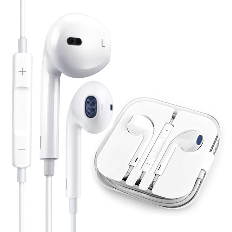 苹果耳机入耳式耳机套苹果x线控耳机苹果7/8安卓p9华为耳机plus【优惠价15元卖出145件】