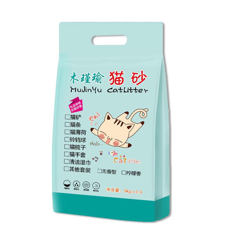 【买一送一】膨润土猫砂5斤10斤除臭无尘
