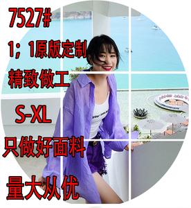 2018夏装新品 紫色衬衫防晒衫