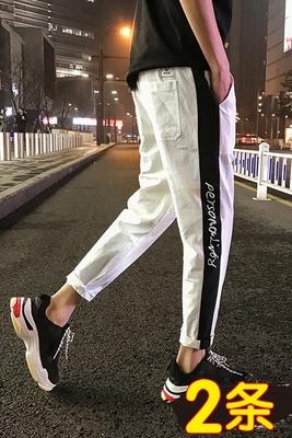 Mùa hè quần Harajuku phong cách chín quần nam Hàn Quốc phiên bản của các chân mỏng quần xu hướng bf cổng gió lỏng 9 điểm quần âu nam