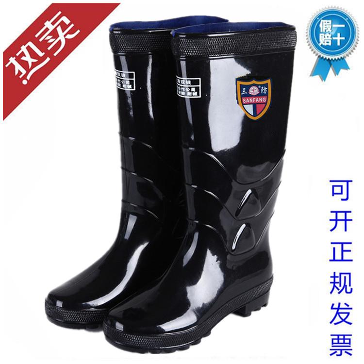 Giày cao gót, giày chống mài mòn nam, giày cao gót, dây chằng, ủng không trượt, giày cao su không thấm nước