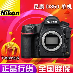 [Spot] Nikon Nikon D850 full body SLR máy ảnh kỹ thuật số chuyên nghiệp