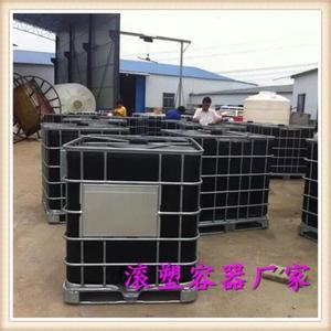 [Thùng nhựa quay] Thùng 1 tấn thùng 1000L bột màu bao bì vận chuyển thùng 1 khối vuông hóa chất - Thiết bị nước / Bình chứa nước