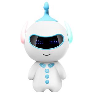 益思特【胡巴】儿童智能机器人玩具人