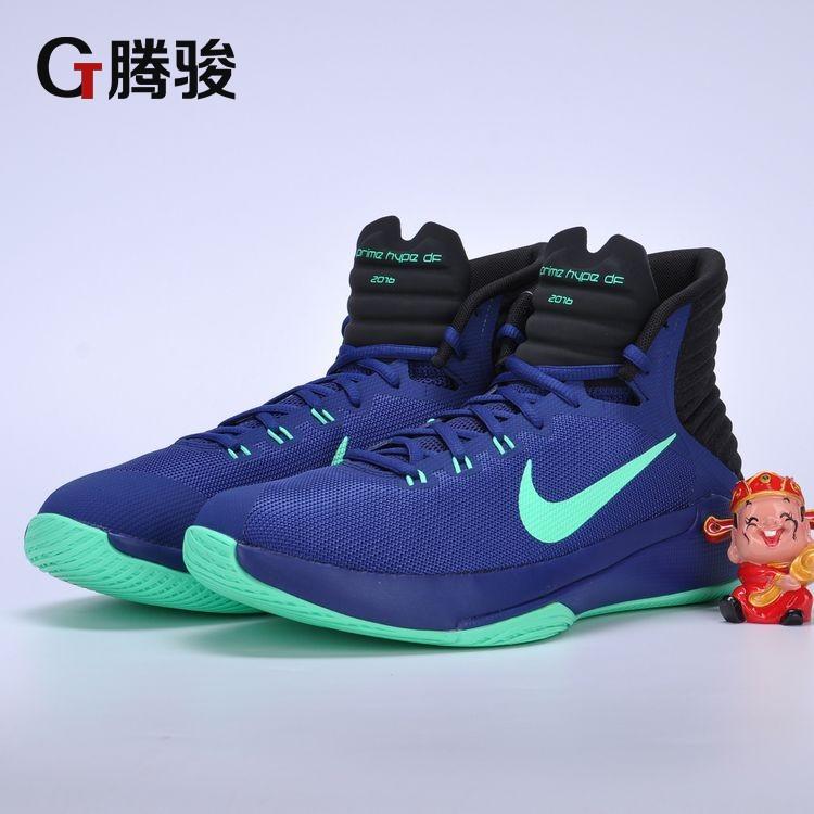 腾骏耐克PRIME HYPE DF16男子实战篮球鞋844788-600 402 003 004