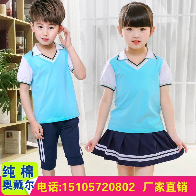 Mẫu giáo vườn quần áo mùa hè trường tiểu học đồng phục học sinh đồng phục mùa hè ngắn tay cotton trẻ em đồng phục giáo viên tùy chỉnh