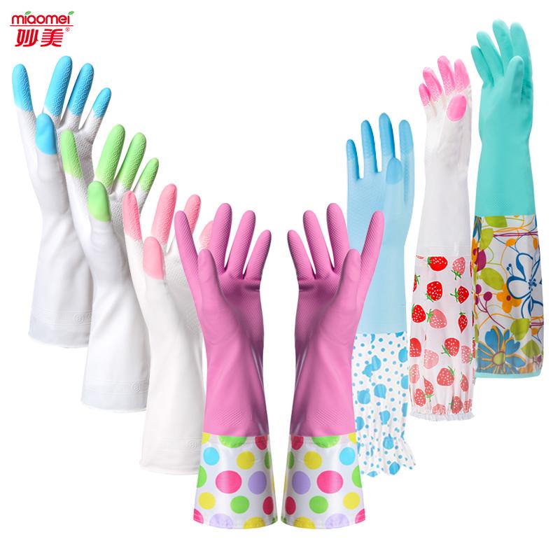 妙美加厚加绒保暖接袖家务清洁护手防水防污厨房洗衣乳胶手套包邮