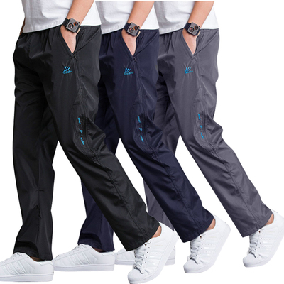 Quần thể thao nam quần polyester lớp duy nhất quần âu mùa hè phần mỏng quần khô nhanh quần áo len thẳng lỏng chạy quần