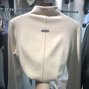 A new half age collar with a high collar and a beige Jersey.