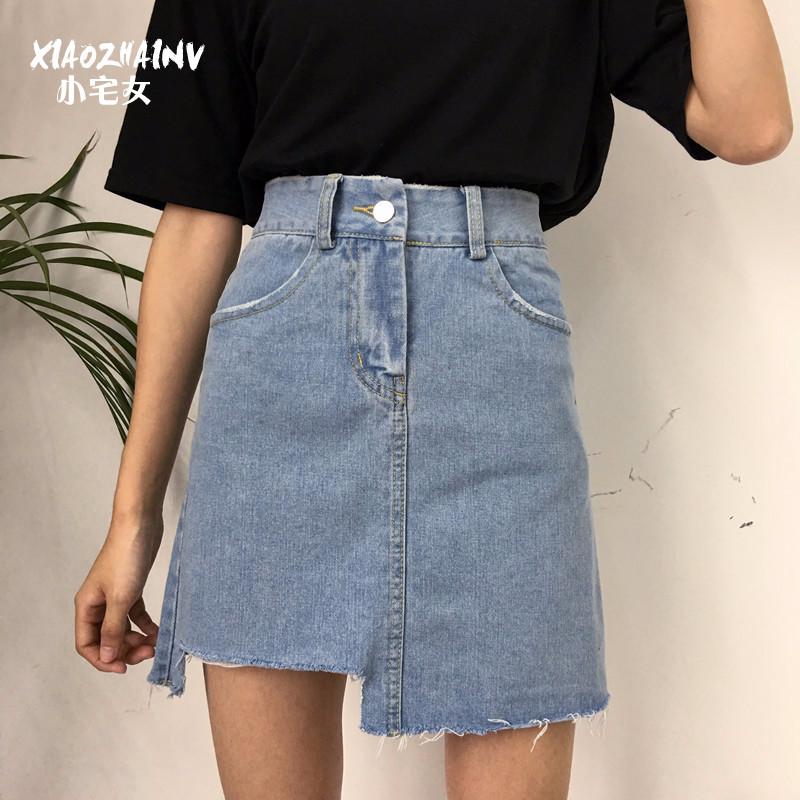 高腰不规则chic韩风裙子A字短裙牛仔裙-优惠100元包邮