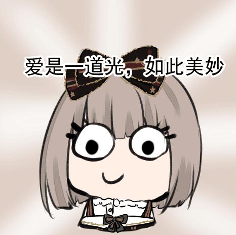 taobao agent Star cat lolita original design dedicated one yuan shot~
