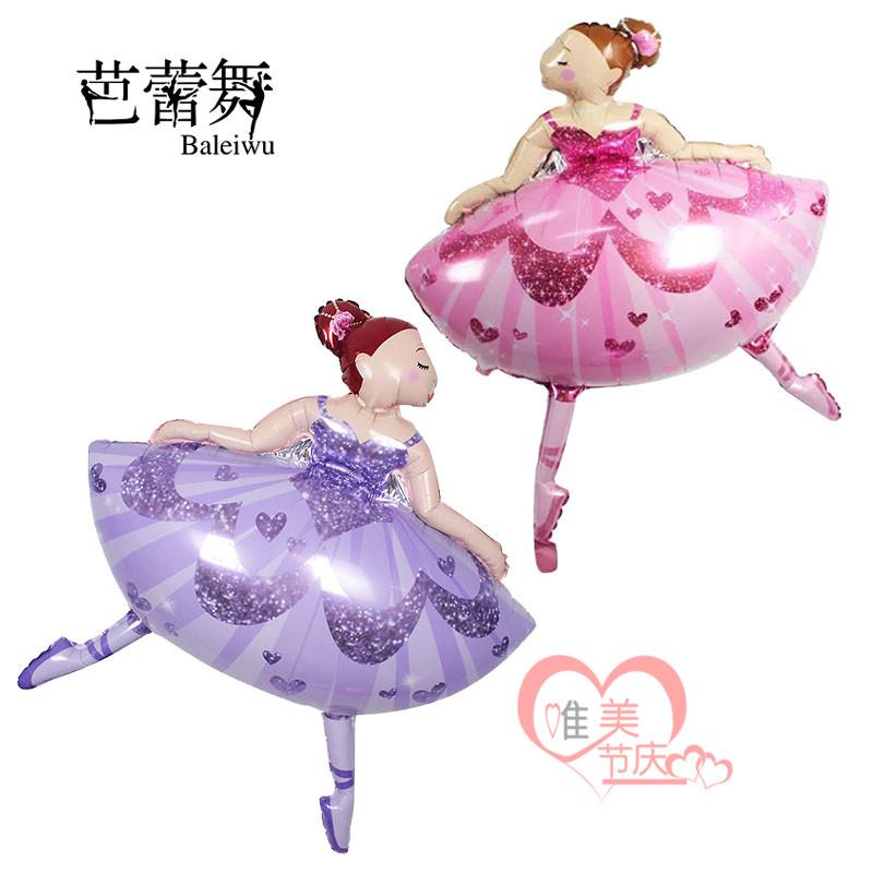 新品 芭蕾舞女孩卡通铝膜气球宝宝生日周岁派对庆典装饰布置用品