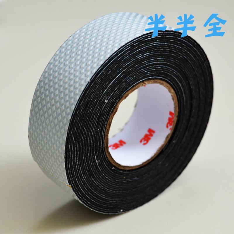 cheap Purchase china agnet Genuine 3M Electrical Belt J20、taobao