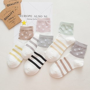 5双中筒袜女袜子韩国纯棉吸汗防臭