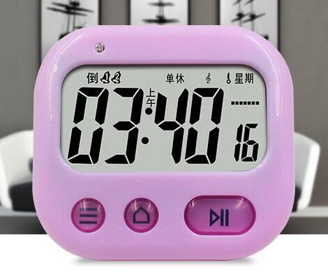 Genuine TXL Yongxin intelligent vibration electronic alarm