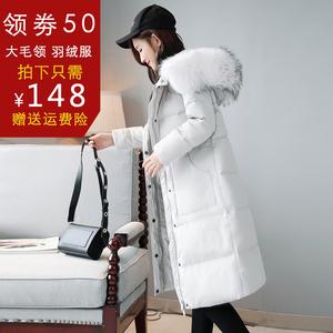 Chống giải phóng mặt bằng đặc biệt cung cấp xuống áo khoác nữ phần dài Hàn Quốc 2018 mới trên đầu gối siêu lớn cổ áo lông dày áo triều