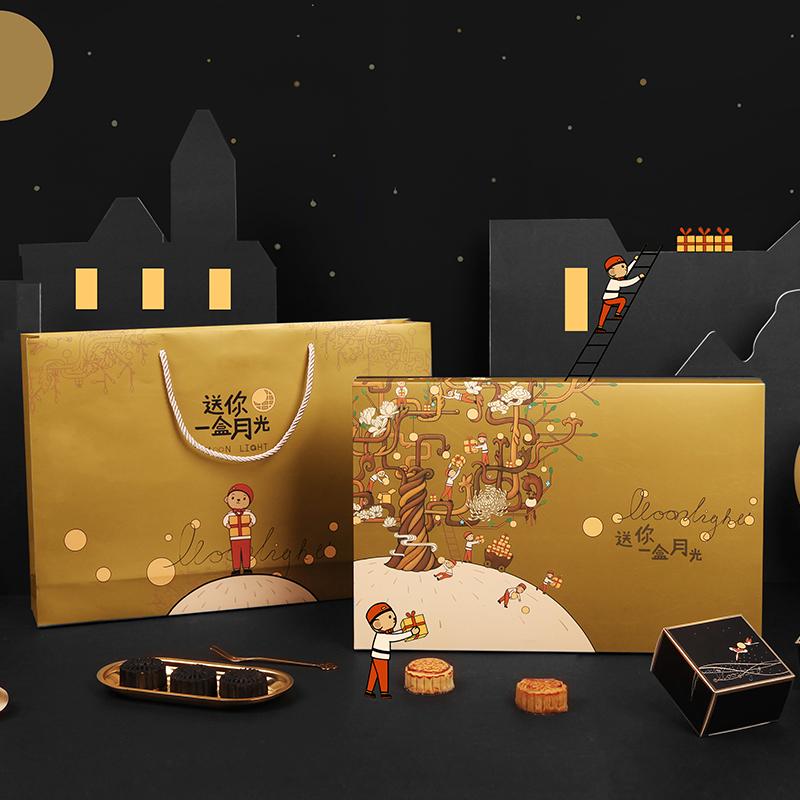 方森园2018年新款中秋礼品盒一盒月光月饼礼盒折叠包装6颗装/10套