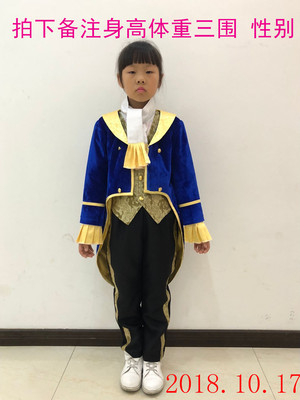 taobao agent Disney cosplay beauty and the beast prince beast adult children cosplay costume