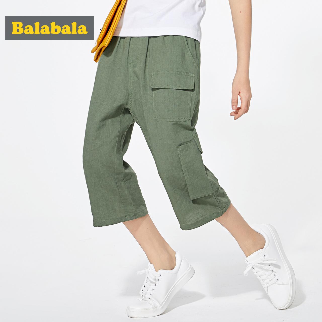 巴拉巴拉 中大男童 棉麻工装七分裤 淘宝优惠券折后¥59.9包邮(¥159.9-100)140~165码3色可选