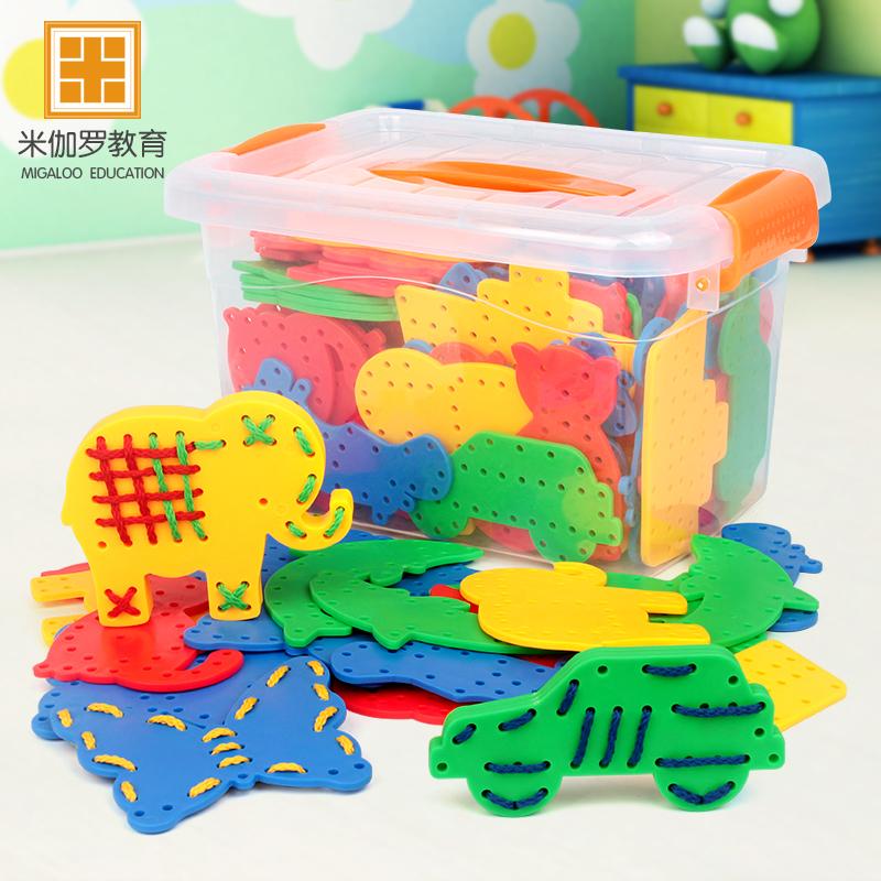 儿童益智穿线穿绳绕珠板<font color='red'><b>积木</b></font>早教玩具