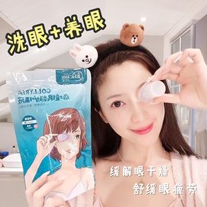 萱 肌 蜜 洗眼 液 để giảm mệt mỏi mắt để giải pháp chăm sóc mắt đỏ làm sạch mắt để gửi cốc mắt