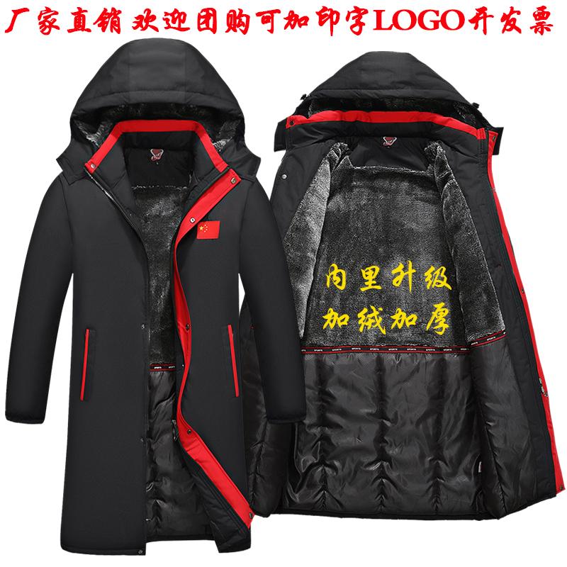 Đội tuyển quốc gia áo thể thao dài nam giới và phụ nữ nhóm mùa đông phù hợp với đào tạo trẻ em cộng với nhung dày ấm xuống áo khoác