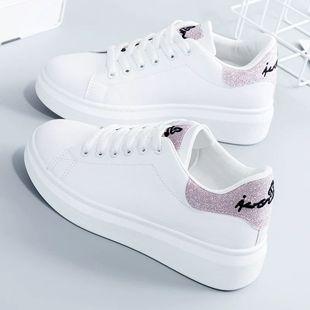 秋季新款小白鞋女透气防滑百搭板鞋