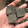 Antiques Miscellaneous Collection Antique Seal Copper Seal Han Dynasty Turtle Seal Turtle Twisted Seal Single Price Base Random