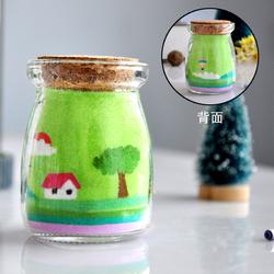 沙瓶画diy定制手工创意女生日礼物情人父亲节毕业礼物沙画瓶礼品