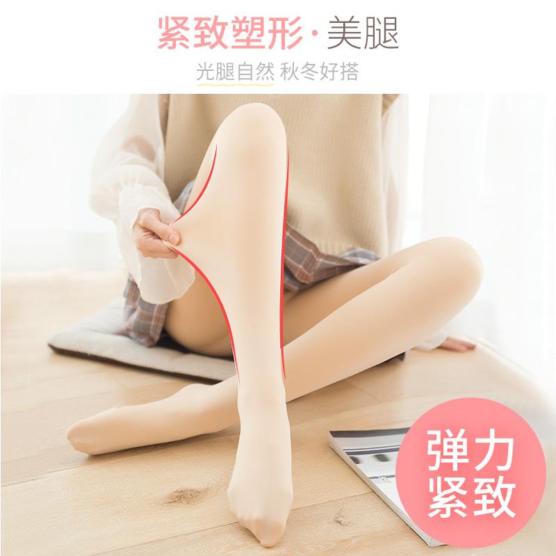 【光腿神器】裸感加绒女生打底裤