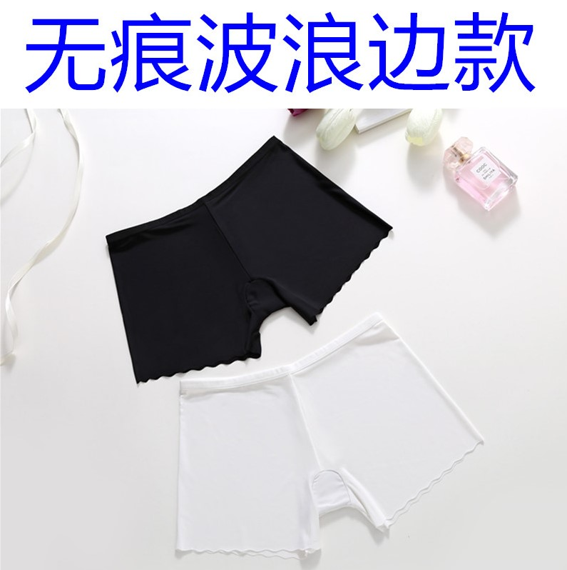 Băng lụa boxer xà cạp 衩 trung eo đồ lót phụ nữ chống ánh sáng an toàn quần cotton bốn chân quần