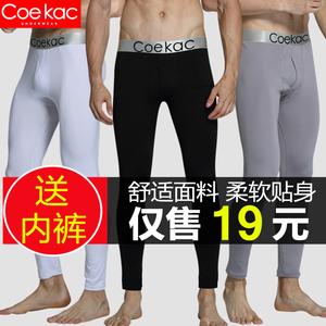 Của nam giới Qiuku mảnh duy nhất phần mỏng xà cạp chặt chẽ quần bó sát quần quần ấm cộng với nhung dày tăng mùa thu và mùa đông