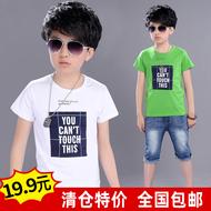 Tricou baieti T1606