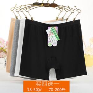 Quần an toàn chống ánh sáng mùa hè nữ cộng với chất béo XL chất béo mm cao eo 200 kg bảo hiểm đáy đồ lót cộng với phần dài