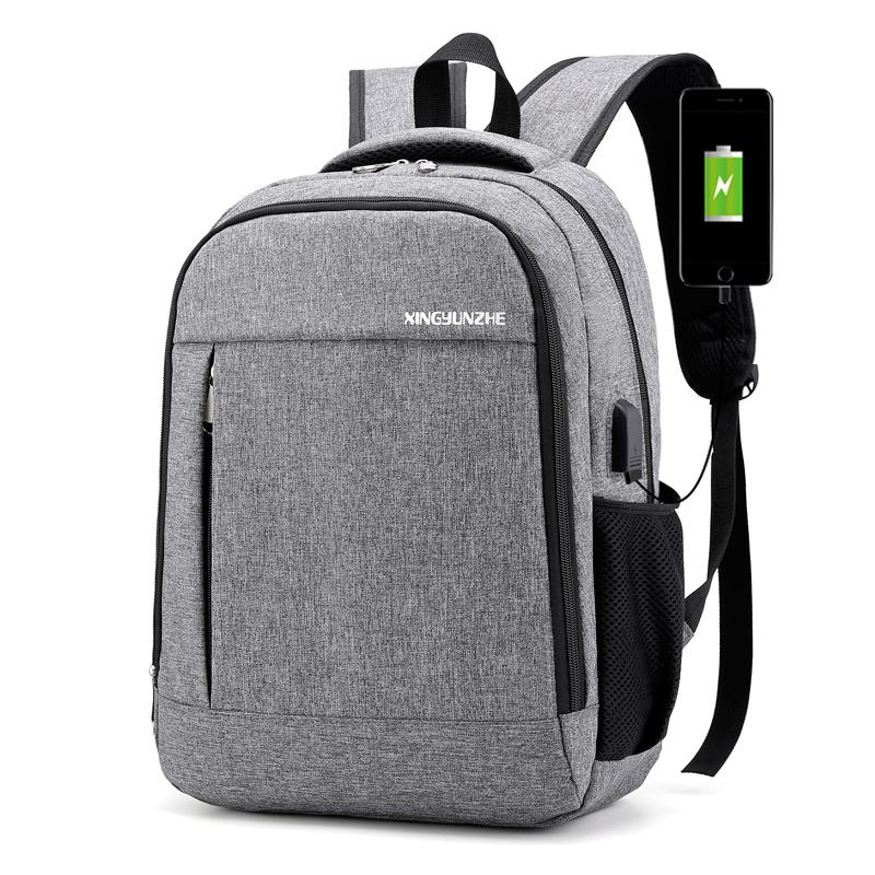 背包男 双肩包男士旅行包户外轻便旅游休闲大容量电脑包