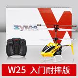 SYMA司马航模遥控飞机券后【39元】包邮