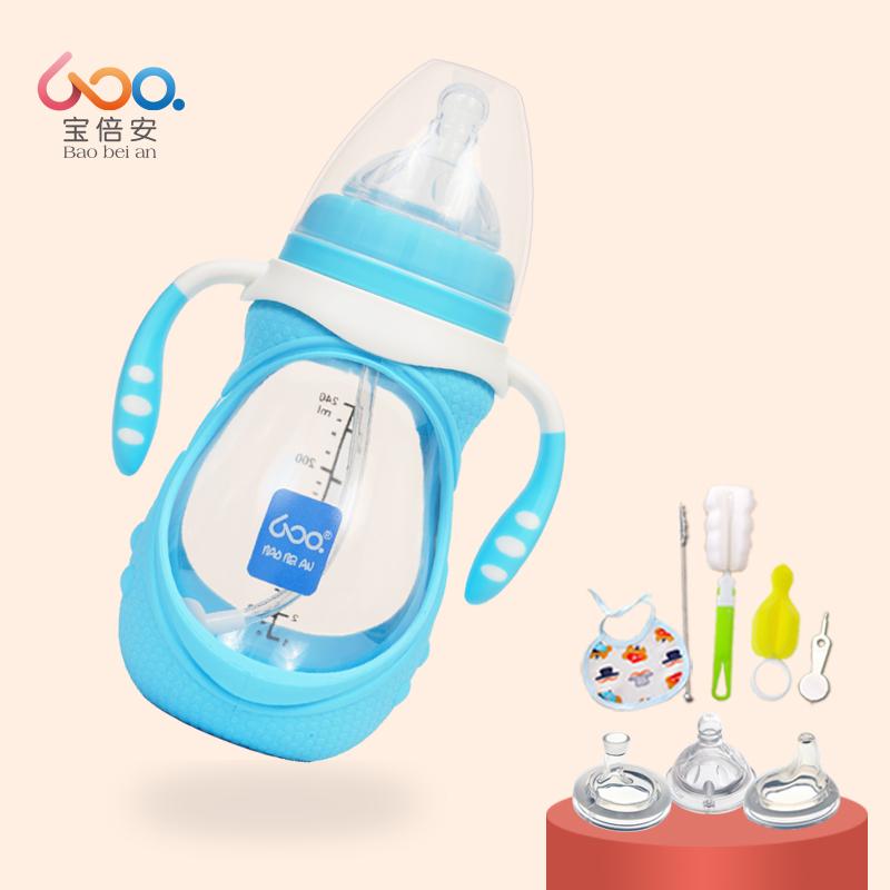 玻璃奶瓶婴儿宽口径新生儿宝宝喝水奶瓶一瓶两用奶瓶1-3岁带吸管[优惠价20元卖出100件]