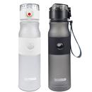 创意水杯吸管杯成人学生运动水壶塑料韩国夏季便携随手杯健身杯子