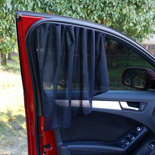 汽车车窗帘遮阳帘防晒隔热板
