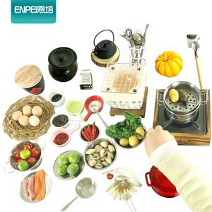 Enpei Mini Mô Phỏng Nhà Bếp Đồ Chơi Trẻ Em Thực Phẩm Nhật Bản Chơi Thực Sự Nấu Thép Không Gỉ Nhà Nấu Ăn Nhà Bếp Đồ Chơi