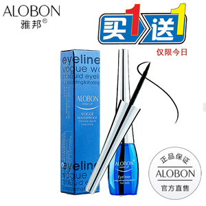 AloBon Yabang Charm Eyeliner 8 ml Cứng Head Nhanh Chóng làm khô Chống mồ hôi Không Smudge Người Mới Bắt Đầu Eyeliner Chính Hãng