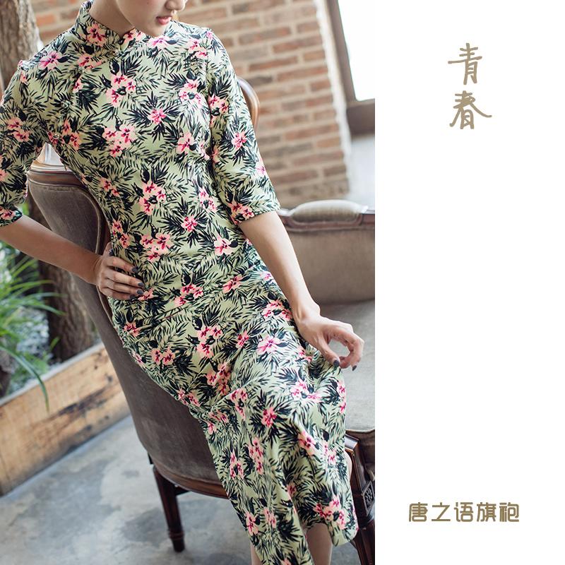 唐之语新款亚麻复古中长款棉麻六分装袖中长袖春夏季旗袍裙女青春