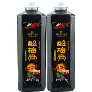 2瓶金童乌梅山楂酸梅汤